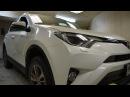 Защита от угона Toyota Rav4 2017