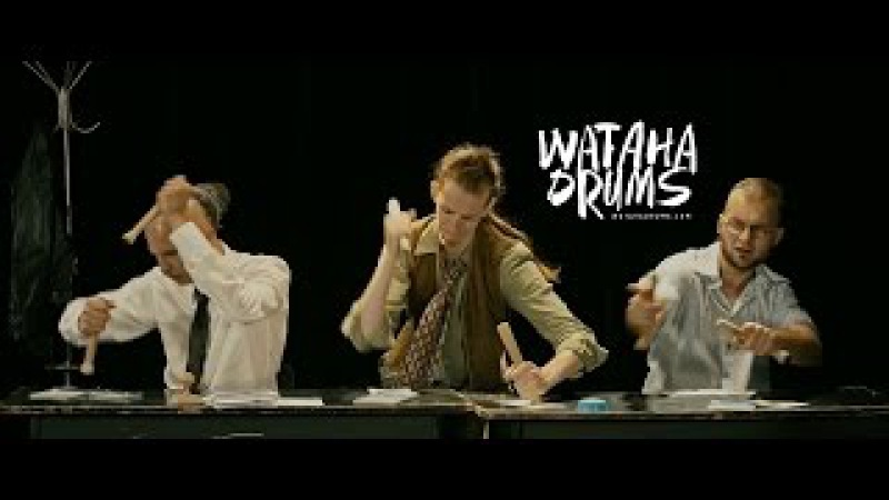 Wataha Drums- Poczta (Official Video)