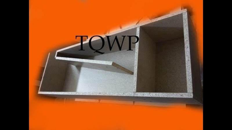 Акустика TQWP своими руками.