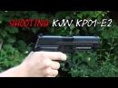KJW Sig Sauer P226 KP01-E2 GBB