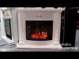 Real Flame Lorans WT Firespace 25 S IR купить электрокамин в интернет магазине Уютнофф