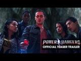 Power Rangers - Official Teaser Trailer