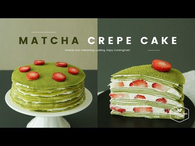 노오븐! 딸기 녹차 크레이프 케이크 만들기:Strawberry green tea(Matcha) crepe cake Recipe:イチゴ緑茶クレ125