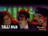 Talli Hua  Singh Is Kinng  Akshay Kumar  Katrina Kaif  Labh Janjua  Neeraj Shridhar