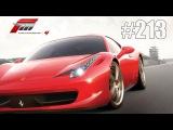 Forza Motorsport 4. Прохождение #213 Opel Astra V8