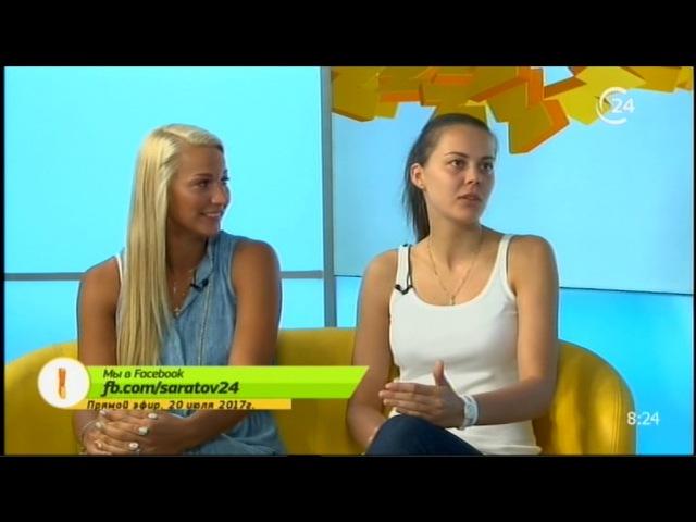 Гости: Анастасия Бавыкина - игрок волейбольного клуба Протон