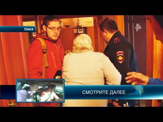Семейная пара пенсионеров угрожала взорвать дом в Омске