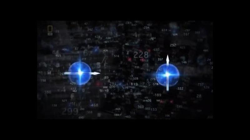 Тайны мироздания - Микромир, квантовая механика (National Geographic)