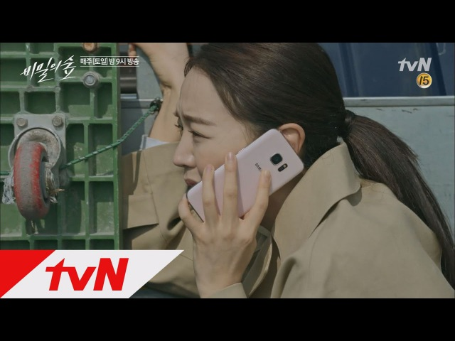 Stranger (집념의 영또) 신혜선, 뇌물배달원 추격 끝 검거 성공 170709 EP.10