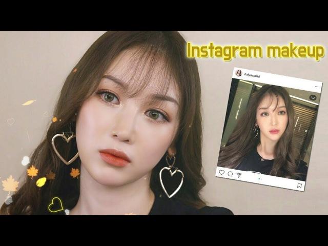 가을 여신 메이크업 헤어스타일링 / Autumn makeupHair styling 🍁🍂 I Daiya다이야黛雅