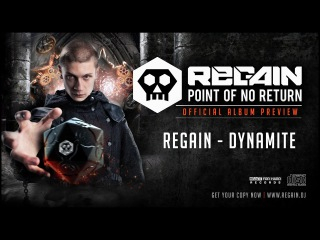 Regain - Dynamite | Official Album Preview