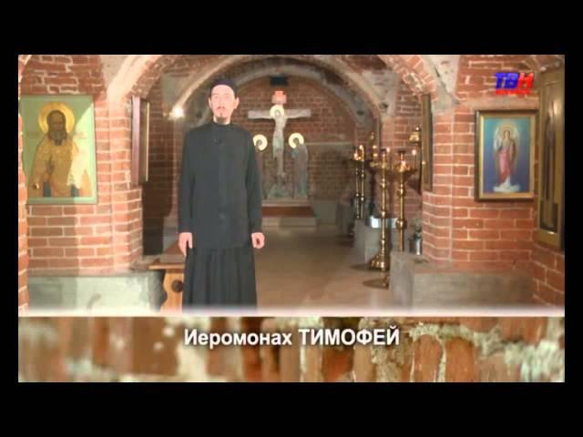 Ногинское ТВ Фильм о монастыре