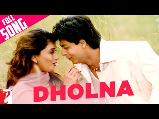 Dholna - Full Song   Dil To Pagal Hai   Shah Rukh Khan   Madhuri Dixit