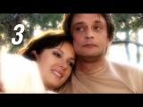 Не отрекаются любя. Серия 3 (2008) Мелодрама, приключения @ Русские сериалы