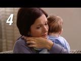 Не отрекаются любя. Серия 4 (2008) Мелодрама, приключения @ Русские сериалы