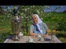 Только ты моя мама живи Лена Василек и группа Белый день
