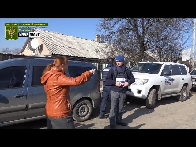 Жители Стаханова возмущены работой ОБСЕ
