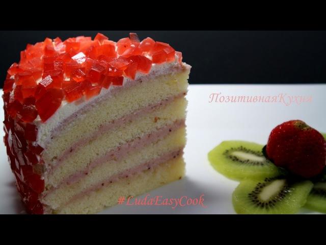 Торт РУБИН настоящая Драгоценность на Праздничном столе Очень вкусный и быстрый торт в микроволновке
