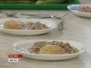 Конкорд кормит школьников едой с запахом портянок