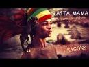RASTA MAMA Daenerys Targaryen Emilia Clarke - Rastafarian Targaryen