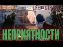 Прохождение Life Is Strange 18 Эпизод 2Вразнобой►СВАЛКА►Часть 3Фрэнк