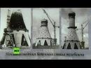 Einmal in Russland Der Fernsehturm Ostankino Ein architektonisches Meisterwerk