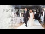 Hochzeit Maria & Andrej von jus-Art