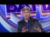 Comedy Баттл. Последний сезон - Александр Копчёнов (1 тур) 08.05.2015