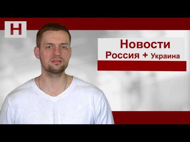 Паника бандеровцев.Почему США отдадут Украину. Как смелый киевлянин прогнал Порошенко .