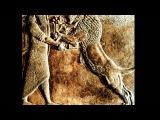 Ниневия - самая известная из Ассирийских городов. Одна из столиц Ассирии.