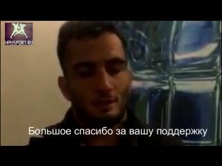 Гегард Мусаси: Я завоюю победу для Армении