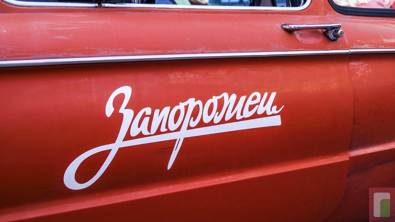 Навыставке раритетных авто представили «Запорожцы» изУфы