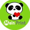 Main Print: пакеты, футболки, ручки с логотипом