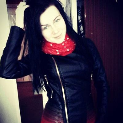 Амина Трофимова