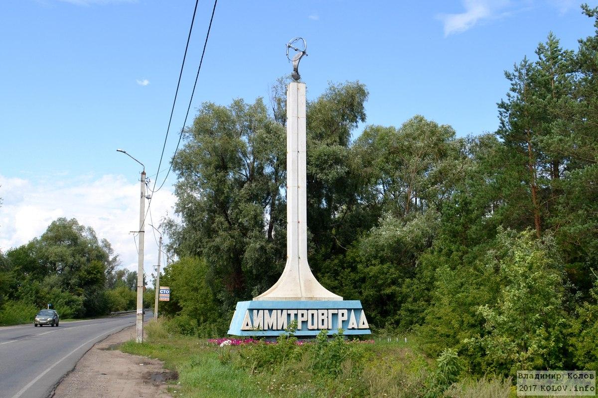Памятники в волгограде фото и название Димитровград цены на памятники спб омске