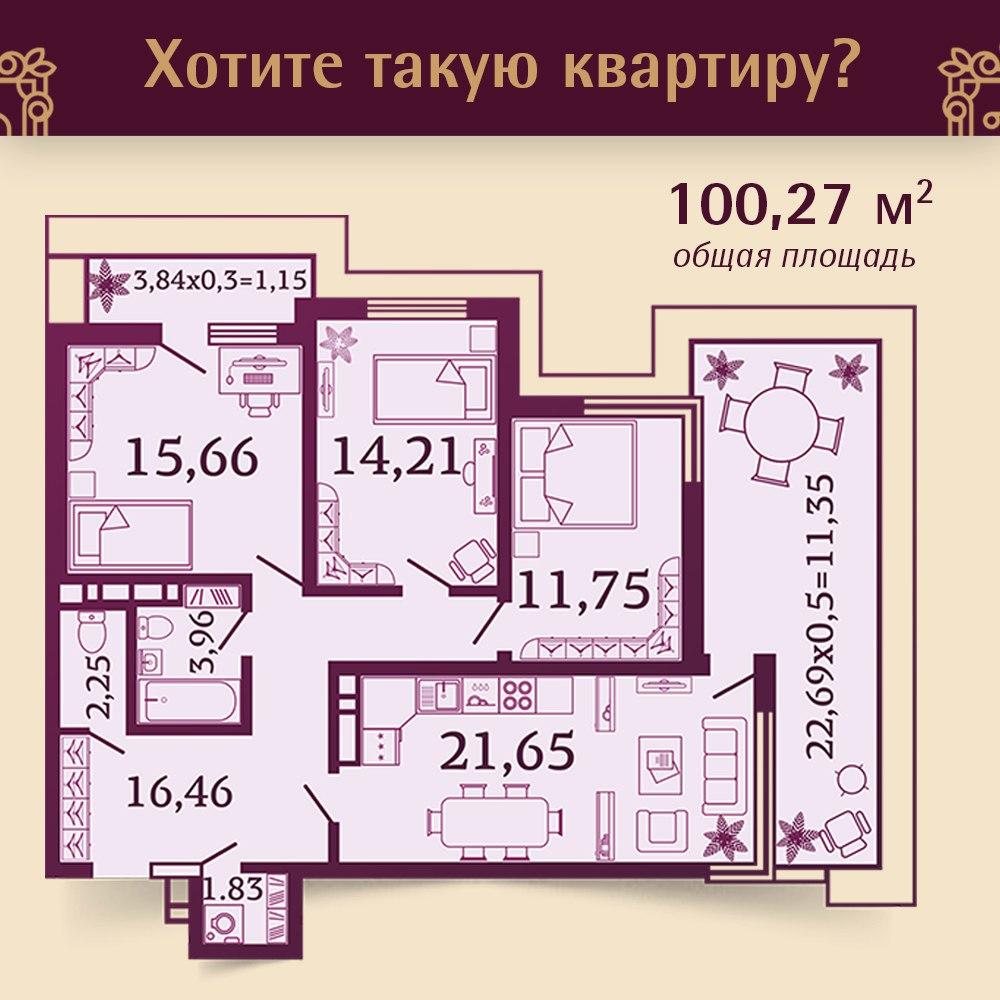 Лучшие предложения по приобретению недвижимости!!! - Страница 8 AzPiESlqNOs