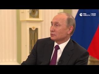 Путин о диалоге с Японией по Курилам