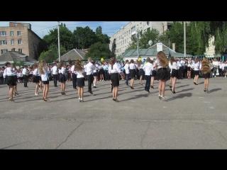 Выпускной флешмоб 5-10 классы ЗОШ №21 им. Ю. Ильенка