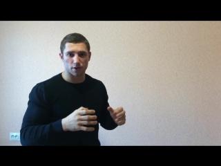 Ставим мощный удар в домашних условиях [урок 1]