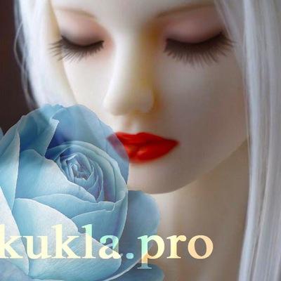 Kukla Pro