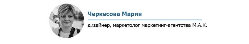 vk.com/mariacherkesova