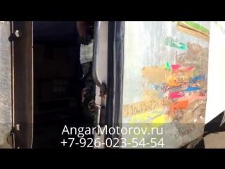 Отправка Двигателя Хонда Аккорд 8 2.4 K24Z3 со склада в Москве клиенту в Челябинск