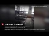 Украинские военнослужащие пожаловались на условия проживания в учебном центре