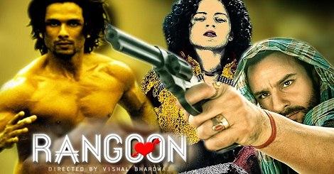 Rangoon Torrent