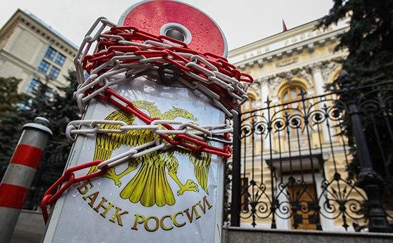 Два московских банка— «Информпрогресс» иИнтеркоопбанк—лишились лиц