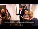Открытие нового зала салона Кухни и ванные комнаты Scavolini