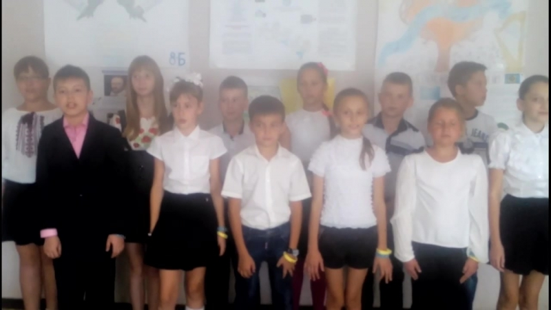 The Peace Message of the 5 V form pupils from Kirovohrad School 31 Ukraine