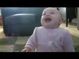 Заразительный смех ребёнка:)