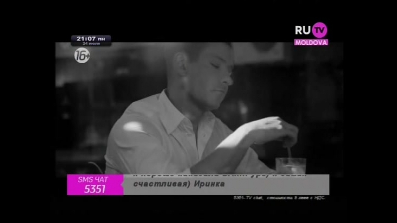 Митя Фомин — Завтра будет всё по-другому (RU.TV Moldova)