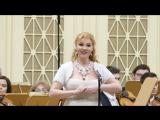 Оксана Шилова. Н.А.Римский-Корсаков - Ария Снегурочки из пролога оперы «Снегурочка»